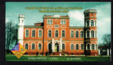 Latvia Scott  578a 2003 Birinu Palace Sindelfingen stamp booklet mint NH