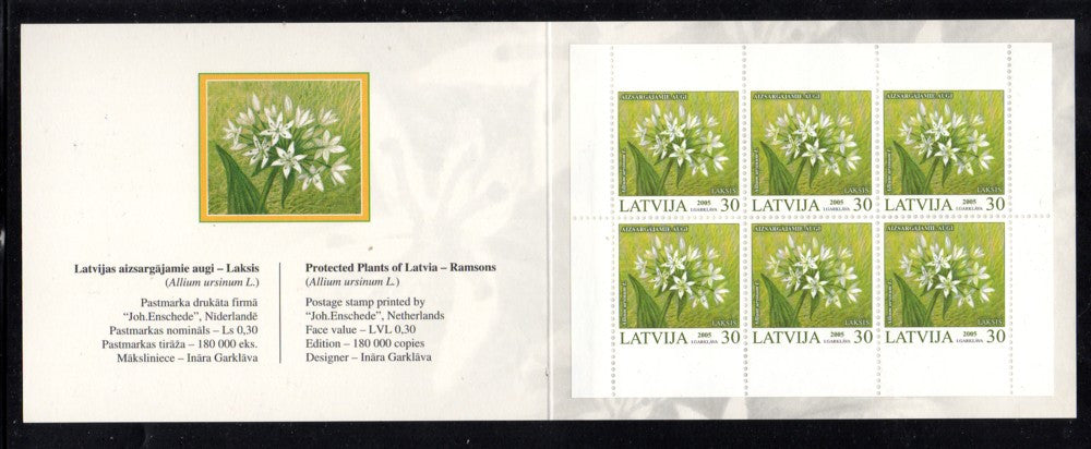 Latvia Scott 613a 2005 Plant stamp booklet pane Sydney  mint NH