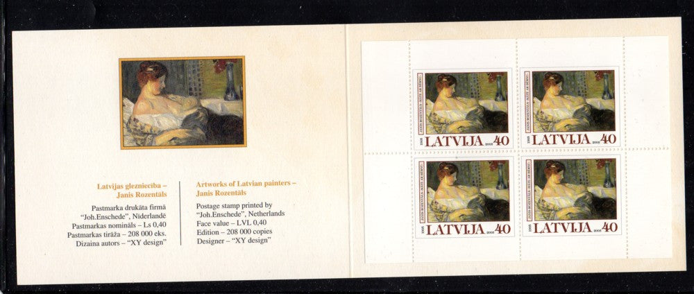 Latvia Scott 617a 2005 painting stamp booklet pane NORDIA 2005 mint NH