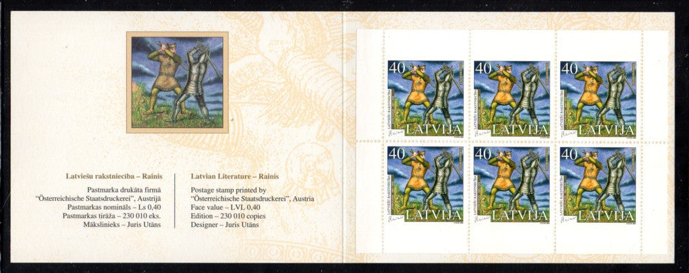 Latvia Scott 624a 2005 Rainis stamp booklet pane Cologne 2005 mint NH