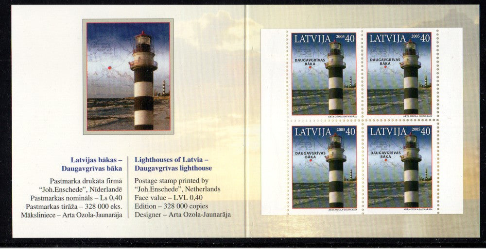 Latvia Scott 626a 2005 Lighthouse stamp booklet pane Helsinki mint NH