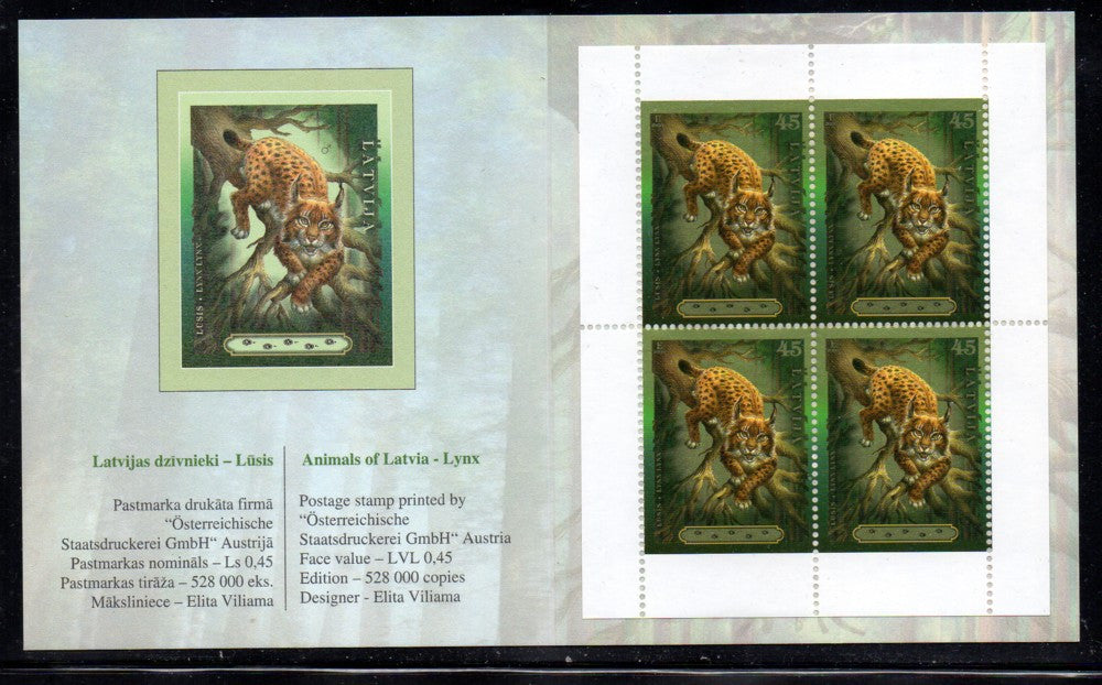 Latvia Scott 659a 2006 Lynx stamp booklet pane BELGICA '06  mint NH