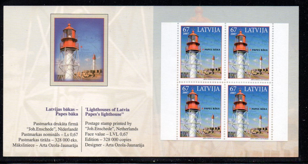 Latvia Scott 676a 2007 Lighthouse stamp booklet pane Cologne mint NH