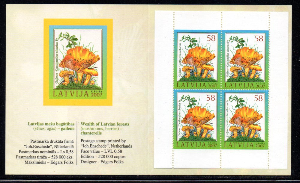 Latvia Scott 685a 2007 Mushrooms stamp booklet pane RICCIONE 2007 mint NH