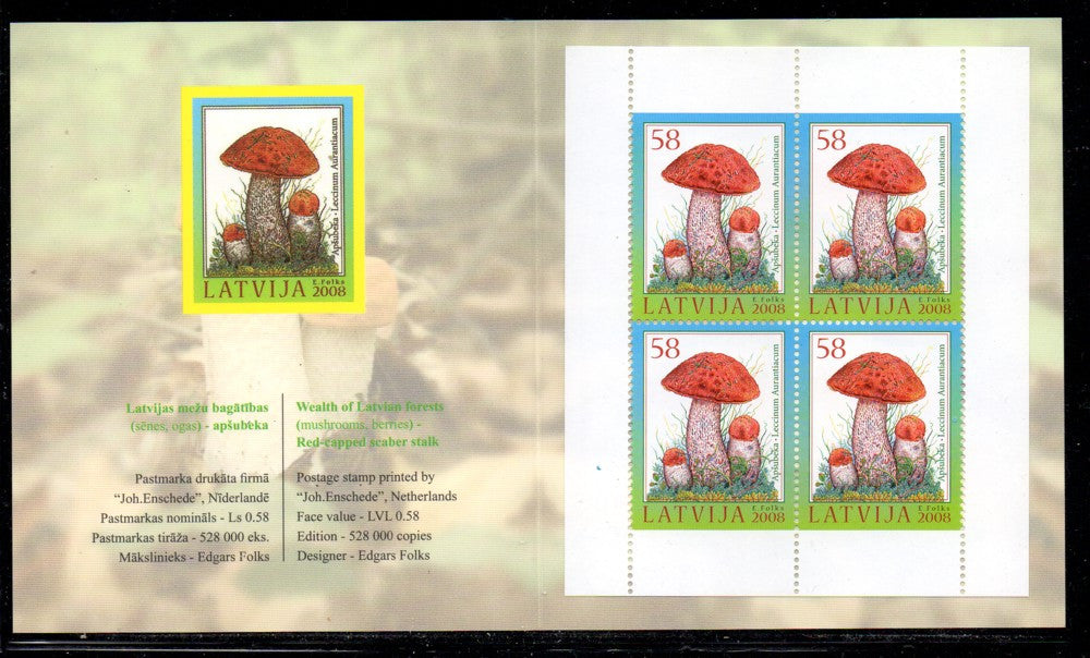 Latvia Scott 716b 2008 Mushroom stamp booklet pane WIPA '08 Vienna mint NH