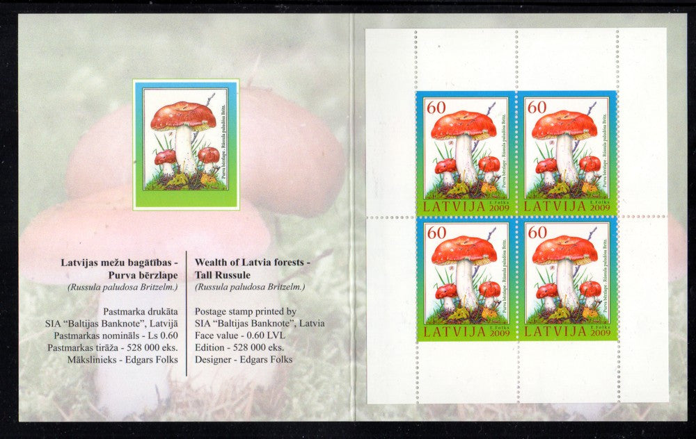 Latvia Scott  743c 2009 Mushroom stamp booklet pane ITALIA 2009 Rome mint NH