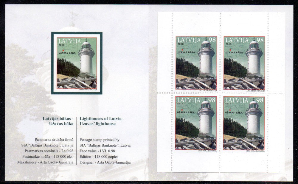 Latvia Scott 769a 2010 Uzavas Lighthouse stamp booklet pane Sindelfingen mint NH