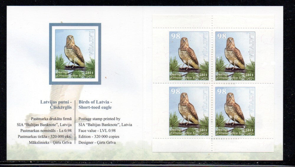 Latvia Scott 791b 2011 98s eagle  stamp booklet pane Habria 2011 mint NH