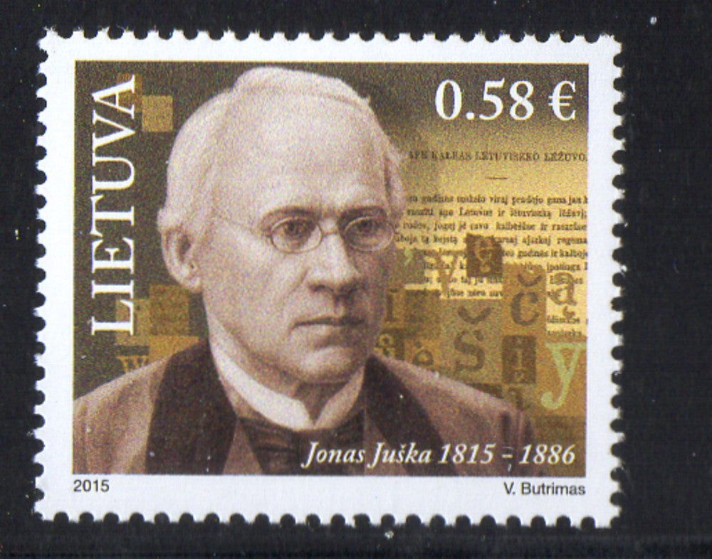 Lithuania Sc 1052 2015 Juska, Linguist, stamp mint NH