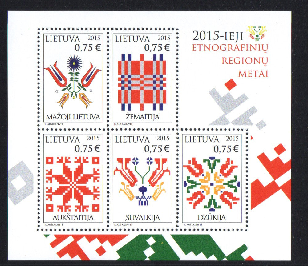 Lithuania Sc 1055 2015 Ethnographic Embroidery stamp sheet mint NH