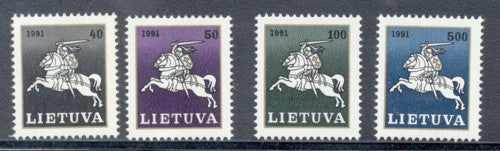 Lithuania Sc 411-18 White Knight stamp set mint NH
