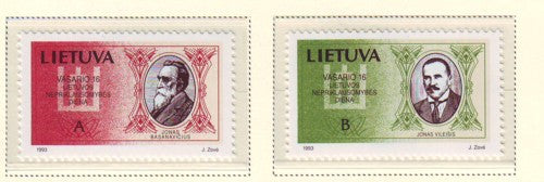 Lithuania Sc 440-1 1993  Independence stamp set mint NH