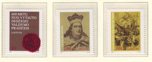 Lithuania Sc 442-4 1993  Grand Duke Vytautas stamp set mint NH