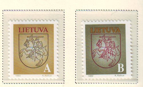 Lithuania Sc 459-60  1993 National Arms stamp set mint NH
