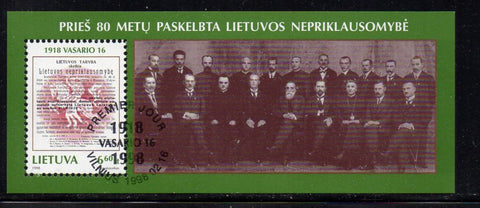 Lithuania Sc  594 1998 80th Anniversary Independence stamp sheet used