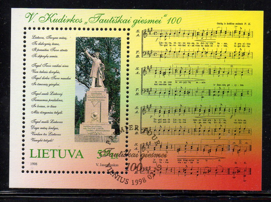 Lithuania Sc  595 1998 National Anthem stamp sheet used