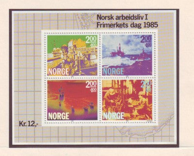 Norway Scott B68 1986 Oil Drilling stamp sheet mint NH
