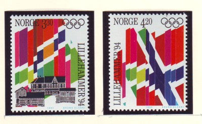 Norway Scott  1029-30 1992 Lillehammer Olympics stamp set mint NH