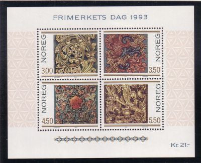 Norway Scott 1046 1993 Stamp Day Carvings stamp sheet mint NH