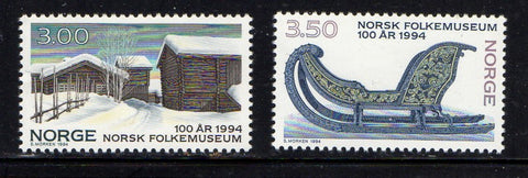 Norway Scott  1063-4 1994 Folk Museum stamp set mint NH