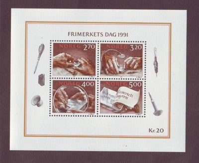 Norway Scott 998 1991 Stamp Day stamp sheet mint NH