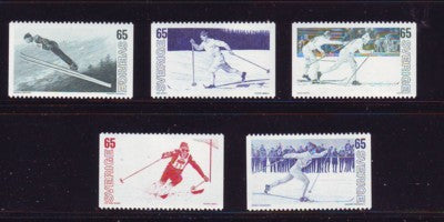 Sweden Sc 1031-5 1974 skiing stamp set mint NH