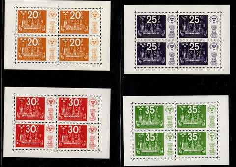 Sweden Sc 1045-48 1974 UPU Anniversary stamp sheets mint NH