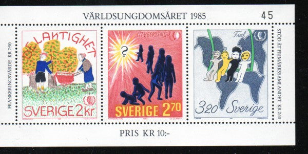 Sweden Scott 1553 1985 Youth Year stamp sheet mint NH