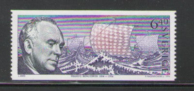 Sweden Sc 2101 1994 Bengtsson stamp mint NH
