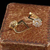 Vintage Estate Russian 18K Yellow Gold Diamond Cluster Earrings