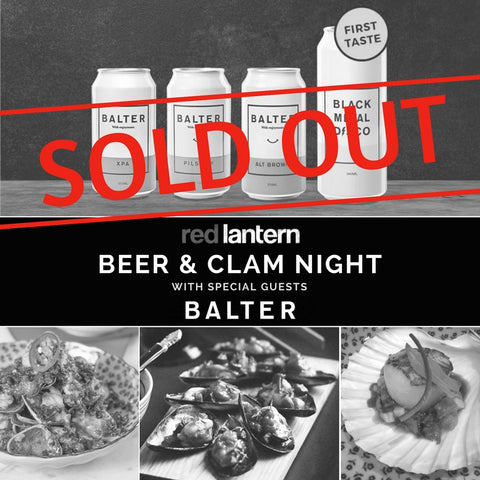 SPECIAL EVENT: Beer & Clam Night with Balter Brewing
