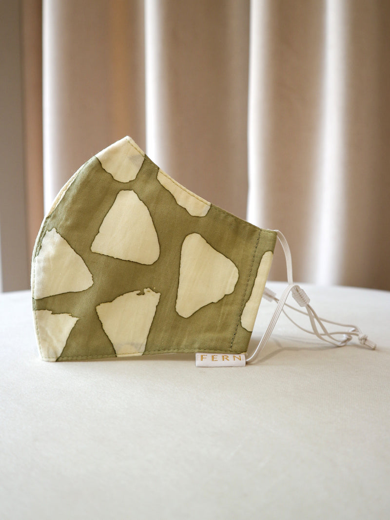 Face Mask - Giraffe Chip Olive - FERN
