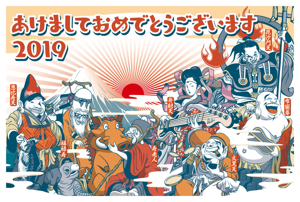 Seven Gods of Fortune wish you blessings in 2019