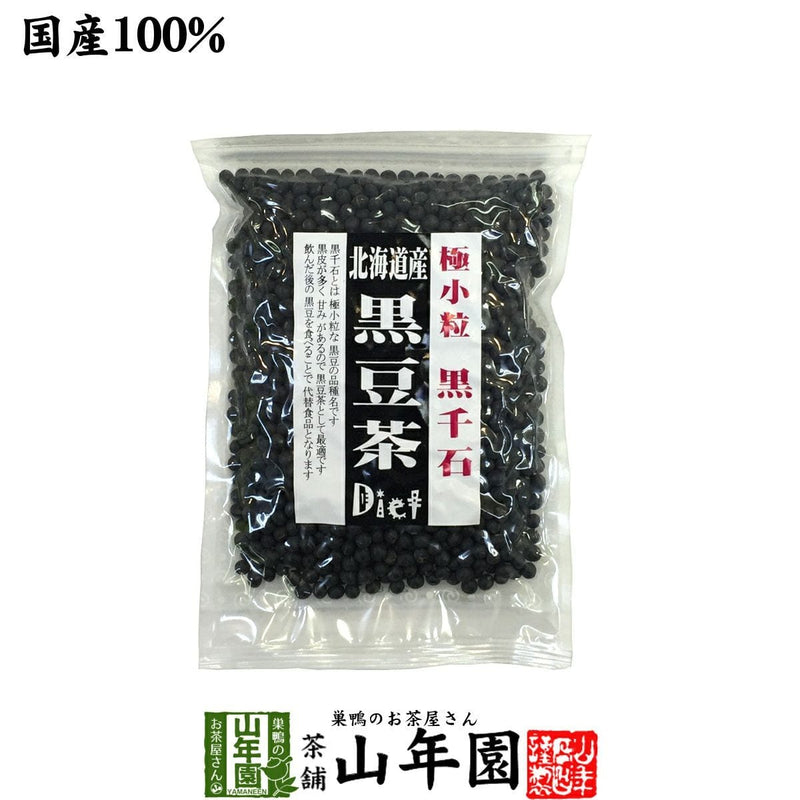 Yamane-en: Black Soybean Tea, Kuromamecha 黒千石 黒豆茶 国産 200g