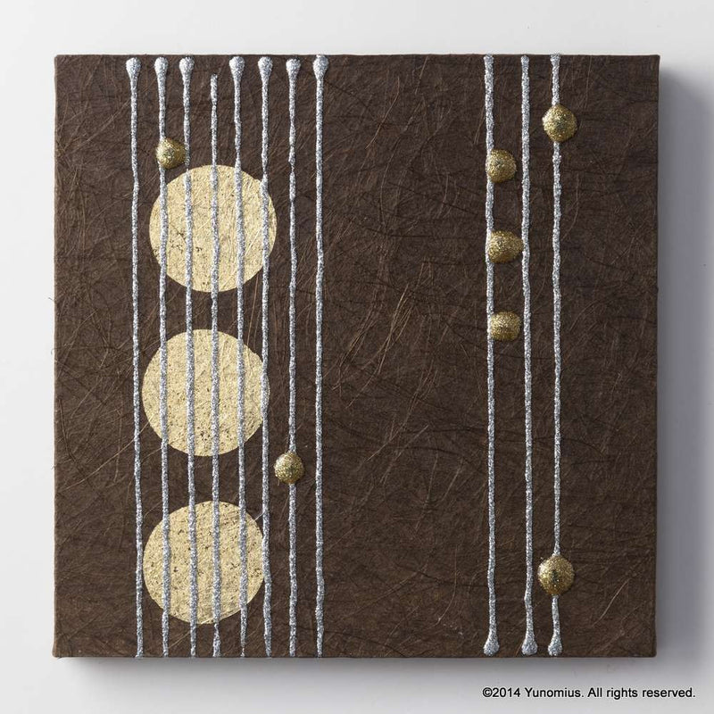 Hana & Haku: Decorative Washi Paper Panel (Brown
