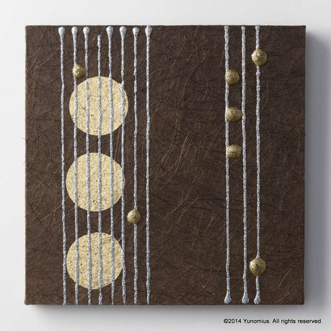 Hana & Haku: Decorative Washi Paper Panel (Brown #2) - 1