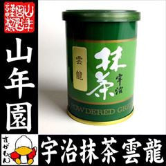 Yamane-en: Uji Matcha Unryu, The Cloud Dragon 40g Can - 1