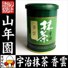 Yamane-en: Uji Matcha Kouun, Aromatic Clouds 40g Can - 1