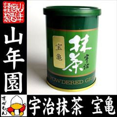 Yamane-en: Uji Matcha Houki, Treasured Turtle 40g Can - 1