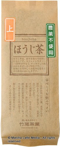 Takeo Tea Farm: Hojicha Roasted Green Tea, Superior (Summer) - 2