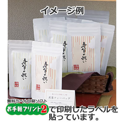 Seiwa: Resealable stand bag (white, Japanese unryu washi paper)