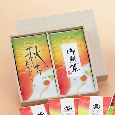 Seiwa 21013: Washi paper bag, flat 110 x 230, Autumn Persimmon with 秋茶ものがたり - 2