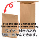 Seiwa: Wire Fold Craft Bags with Window - 2