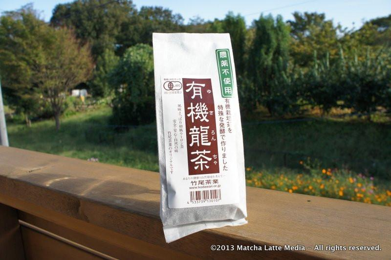 Takeo Tea Farm: Organic Oolong Tea - 3