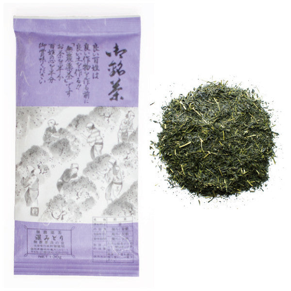 NaturaliTea #17: Sencha Green Tea, Fukamidori, Shogun's Tea - 1