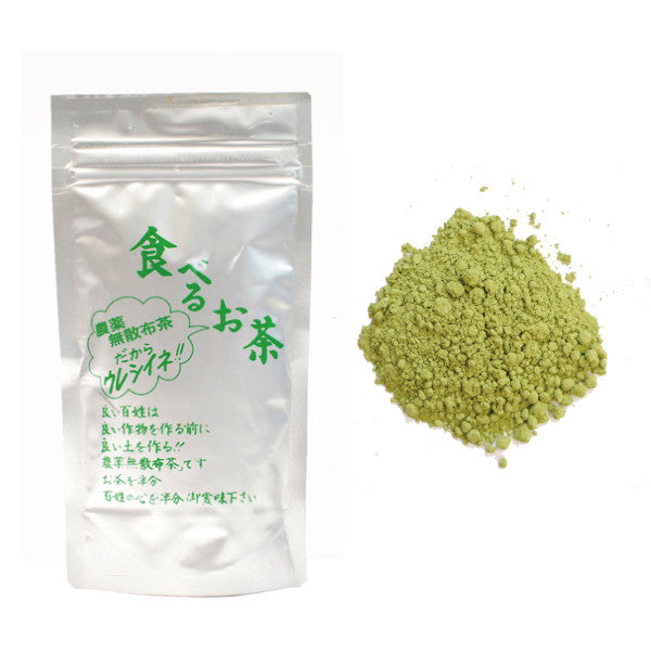NaturaliTea #16: Powdered Sencha: Edible Tea (50g) - 1