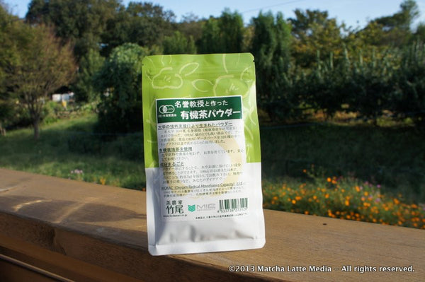 Takeo Tea Farm: Professor's Organic Green Tea Powder - 1