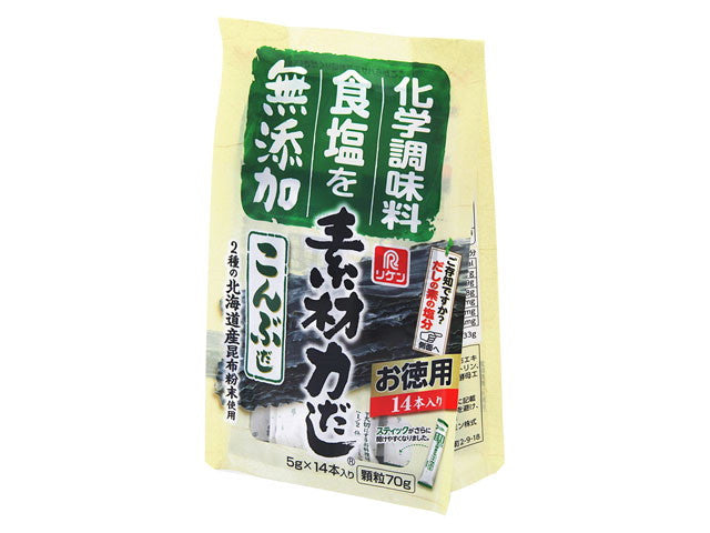 Sozairyoku: Japanese soup stock, Konbu-dash, 14 x 5g packets
