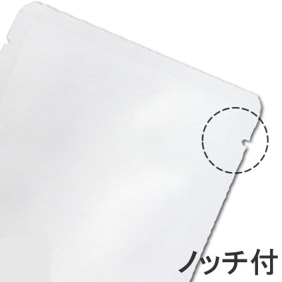 Seiwa 50056: Sample Packets, white matte washi paper, 110 x 110 mm