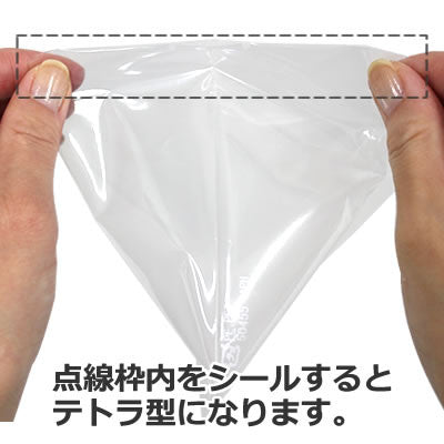 Seiwa 50455: Tetra Packet, Transparent 110 × 120 mm - 4